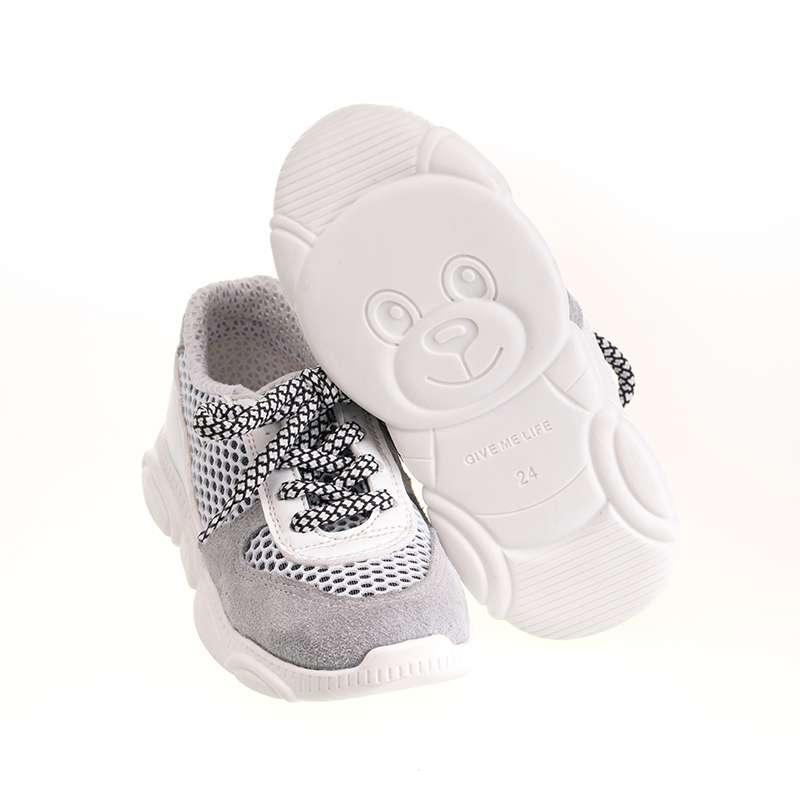 Beyaz Gri Bağcıklı Sneaker
