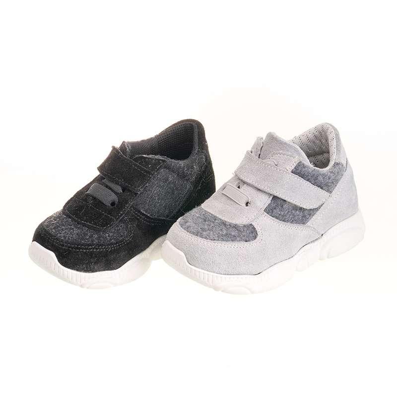 Gri Deri Cırtlı Sneaker